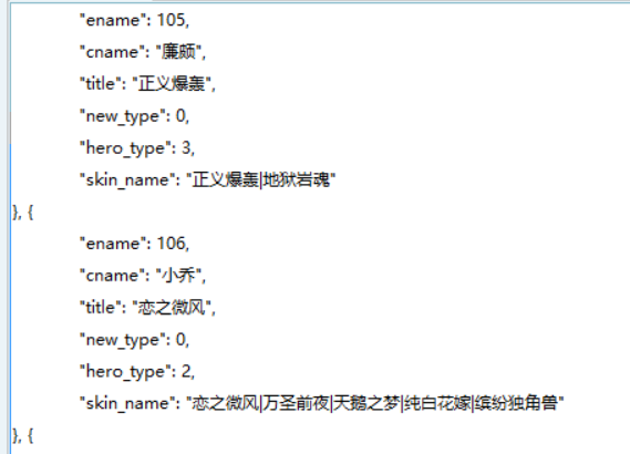 json预览.png